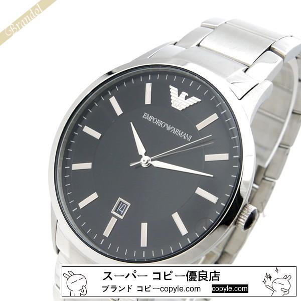 EMPORIO ARMANI スーパーコピー エンポリオアルマーニ コピー メンズ腕時計 スポルティボ Sportivo 43mm ブラック ARMANI U4RDIXfk-2