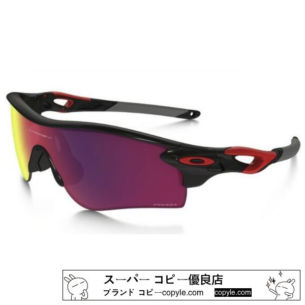 ★新品・即決★ Oakley スーパー コピー RADARLOCK PATH PRIZM Road OO9206-37-2