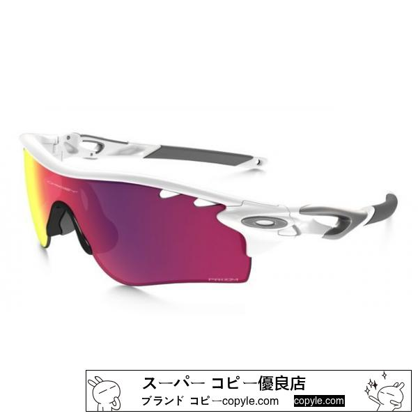 ★新品・即決★ Oakley コピー PRIZM Road RADARLOCK PATH OO9206-27-2