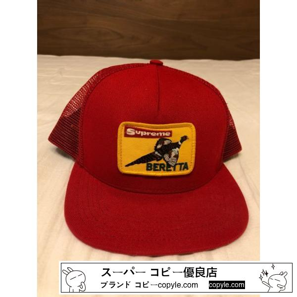 SUPREME コピー red cap snap back-2
