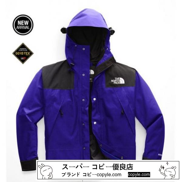 THE NORTH FACE スーパーコピー GTX 1990 MOUNTAIN JACKET AZTEC BLUE SUPREME -2