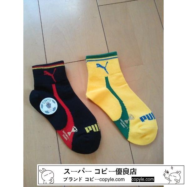 新品プーマ スーパー コピーPUMA スーパー コピー靴下 黄&黒19~21㎝-2