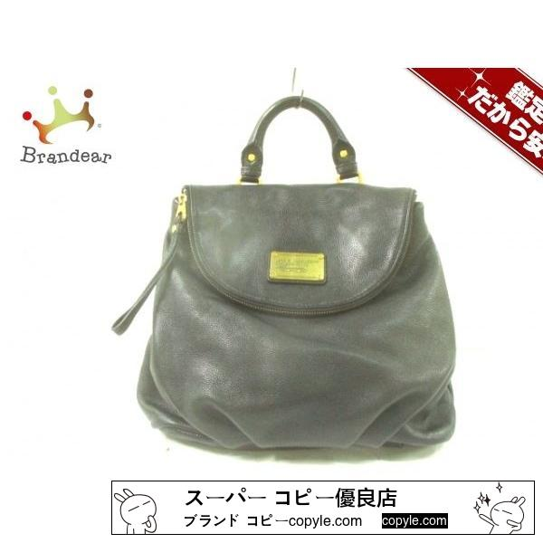 MARC BY MARC JACOBS スーパーコピー(マークバイマークジェイコブス スーパー コピー) リュックサック - 黒 レザー