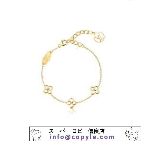 20SS☆送料込 ブレスレット 破格値 ルイ ヴィトン LOUIS VUITTON 普段のファッション-2