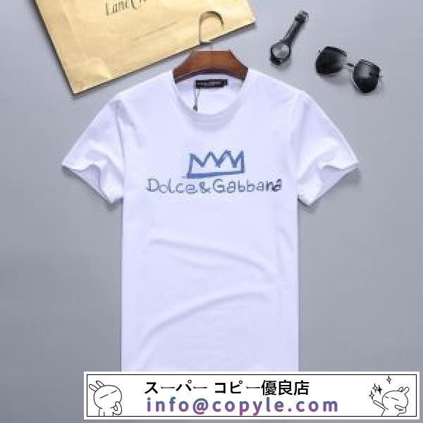 2020SS人気 半袖Tシャツ 2色可選 最先端のスタイル ドルチェ&ガッバーナ Dolce&Gabbana-2