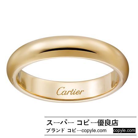 CLASSIC WEDDING BANDB4031200-3