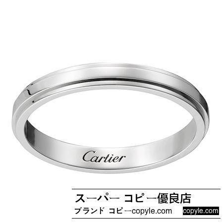 cartier スーパーコピー D'AMOUR WEDDING BANDB4093900-3