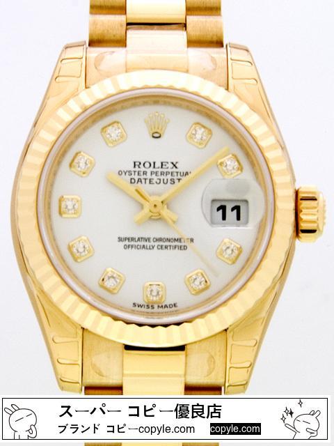 ロレックススーパーコピー ROLEX パーペチュアル デイトジャスト レディース 179178G ホワイト-3