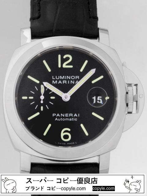パネライスーパーコピー  ルミノールマリーナ PAM00104 44mm ブラック-3
