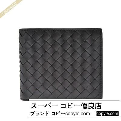 Bottega Veneta  ボッテガヴェネタ コピー 二つ折り財布 イントレチャート 革編み カーフレザー ブラック Bottega XqbVgOGW-3
