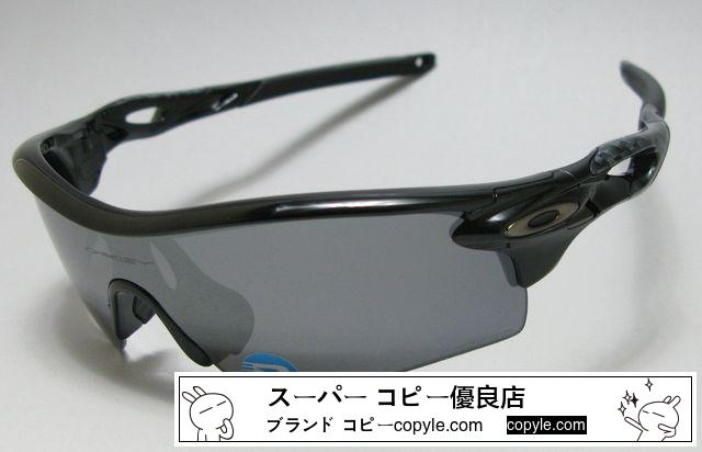 ★新品・即決★ Oakley スーパー コピー RADARLOCK PATH(偏光) OO9181-12-3