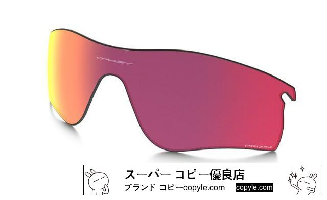 ☆Oakley スーパーコピー☆ オークリー スーパーコピー Prizm baseball RADARLOCK PATH レンズ-3
