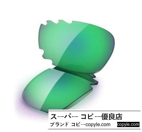 ☆Oakley コピー☆ オークリー スーパーコピー RACING JACKET Jade 交換レンズ 41-763-3