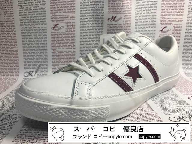 ★コンバース スーパー コピー ワンスター STAR &BARS 27.5 新品!-3