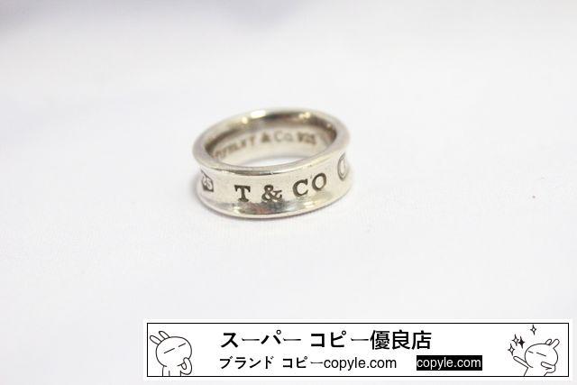 ☆スーパー コピー Tiffany&Co.☆ティファニー スーパー コピー 1837シルバーリング 中古鑑定済-3