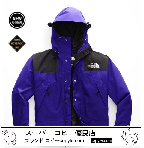 THE NORTH FACE スーパーコピー GTX 1990 MOUNTAIN JACKET AZTEC BLUE SUPREME -3