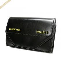 BALENCIAGA スーパー コピー バレンシアガ  三つ折り財布 ロゴ レザー ミニウォレット ブラック BALENCIAGA FFGJmctq-1