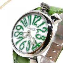 Gaga Milano スーパーコピー ガガミラノ スーパー コピー 腕時計 マヌアーレ MANUALE 40mm ホワイト×グリーン gaga hoKtUdtI-1