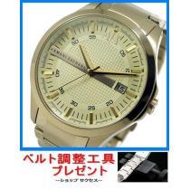 新品■アルマーニ スーパー コピー スーパーコピー エクスチェンジ腕時計 AX2131★ベルト調整具付-1