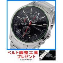 新品■アルマーニ コピー スーパーコピー エクスチェンジ腕時計 AX2163★ベルト調整具付-1