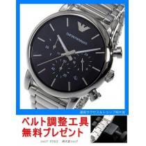 新品 即買い■エンポリオ アルマーニ コピー コピー 腕時計 AR1853★調整工具付-1