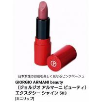 &ROSY 付録 スーパーコピー Giorgio ARMANI BEAUTY/ジョルジオアルマーニ スーパーコピー コピービューティー ミニリップ-1