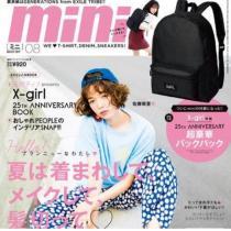 付録超豪華バックパック x girl スーパーコピー 送料185円-1