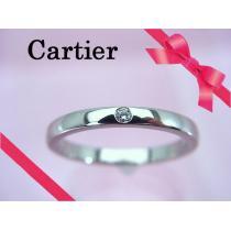 Cartier スーパーコピー カルティエ スーパー コピー Pt バレリーナ ダイヤモンドリング 47 新品仕上済★dot-1