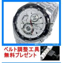 新品 即買い■カシオ スーパー コピー EDIFICE 腕時計 EFR-539D-7A★調整工具付-1
