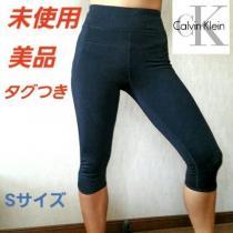 値段交渉可、カルバン・クライン☆レギンス-1