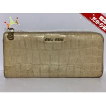 MIUMIU スーパーコピー(ミュウミュウ コピー) 長財布 - アイボリー 型押し加工 レザー-1