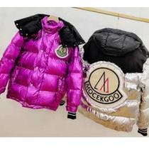 メンズ ダウンジャケット 秋冬ヒット必至の新作アウターをご紹介   2色可選 モンクレール 肌寒い冬には手放せない一枚 MONCLER 今年に入り注目の秋冬N級品-1
