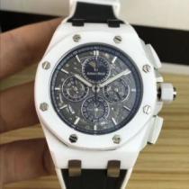 高級感のあるオシャな新作 オーデマピゲコピー時計AUDEMARS PIGUET 激安通販 大切な方へのギフト 日常生活必要品-1