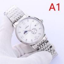 現代高級時計OMEGA オメガ 腕時計 評価高い コピー 激安2020人気ランキング ブランドメンズにオシャレコーデ新作-1