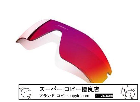 Oakley コピー オークリー スーパーコピー RADAR PATH Red(偏光) 交換レンズ 43-340-3